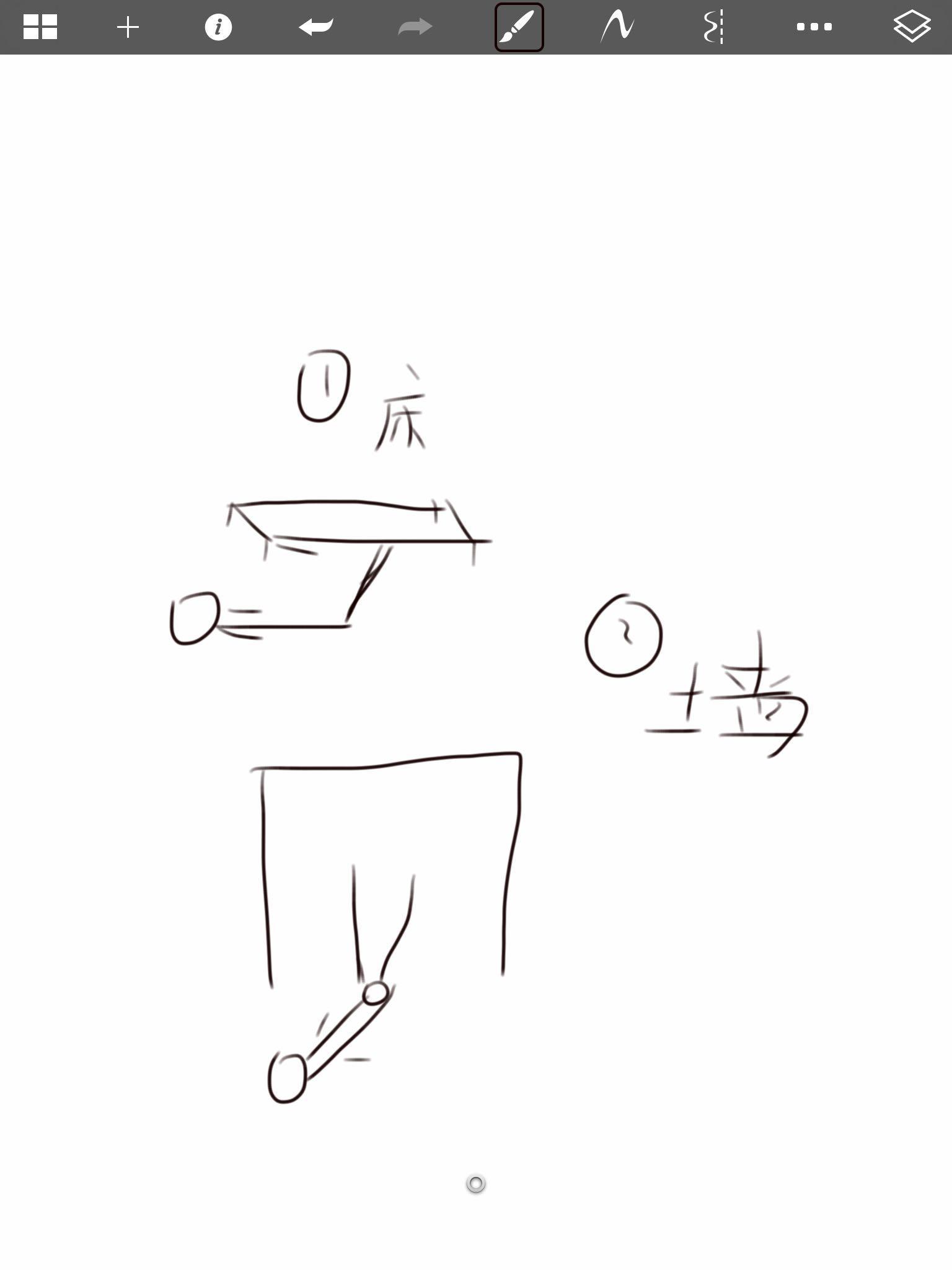 空中蹬自行车真的瘦脸?-匿名瘦腿的回答用户脸溶完肿特别打脂图片