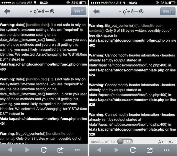 新浪微博苹果手机版查看网页报错及乱码问题该