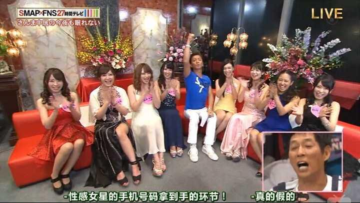 香港亚视3月推出午夜成人节目《女优文化