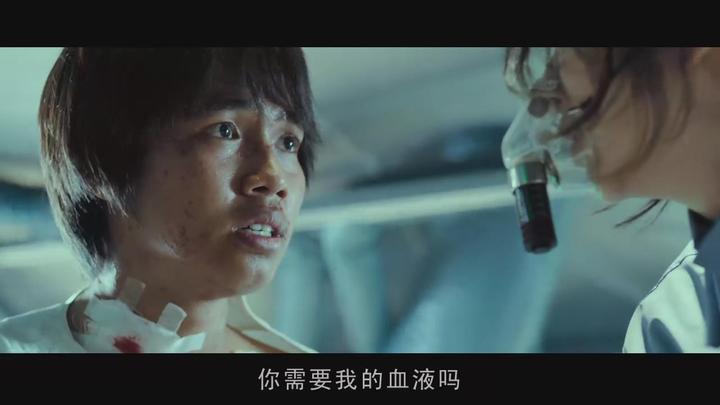 怎么评价韩国电影《流感》?