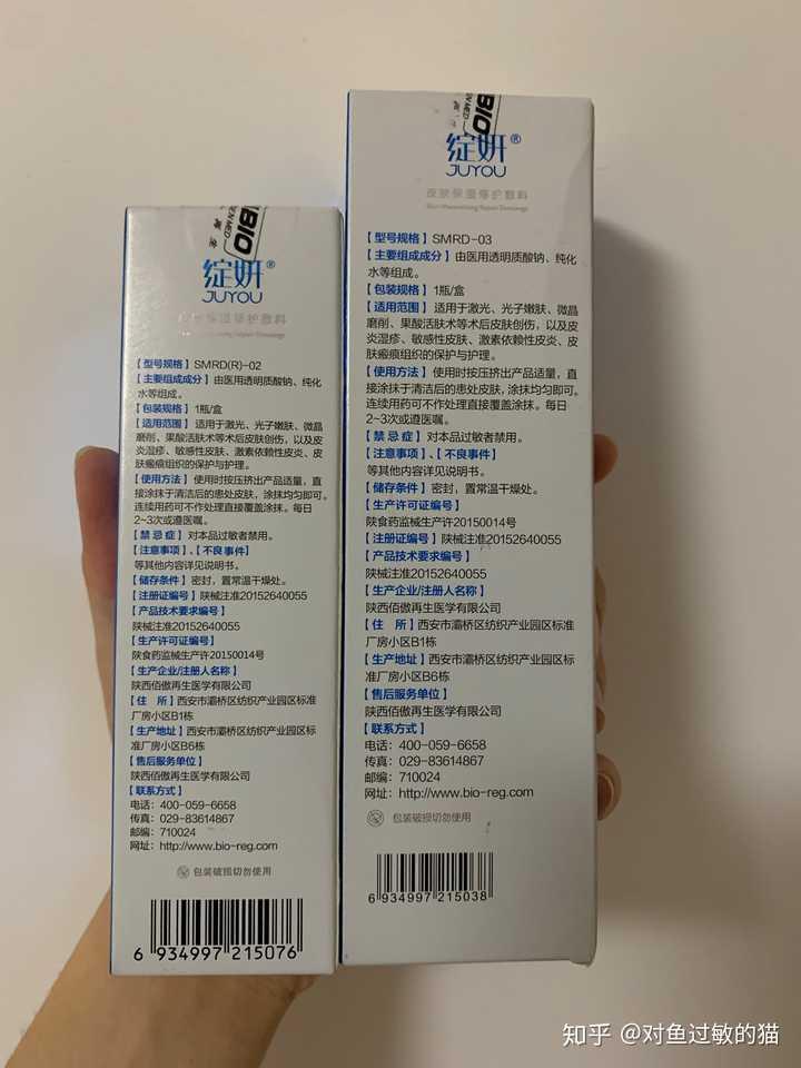 歐萊雅清潤全日保濕乳液全部成分_雪肌精乳液美白成分_醫采乳液的功效和成分