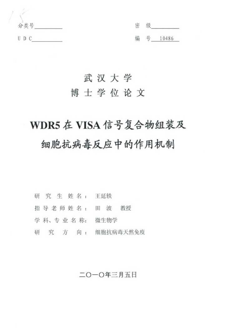 复旦+学术猫_复旦通报:张文宏不构成学术不端_复旦学术猫 大黄
