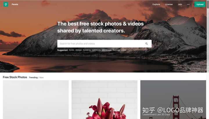 1   pexels-免费高清素材下载网站