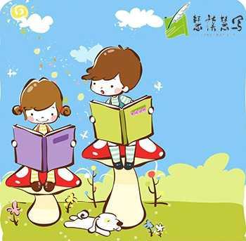 阅读能力强的孩子,未来更容易脱颖而出        喜欢阅读的孩子图片