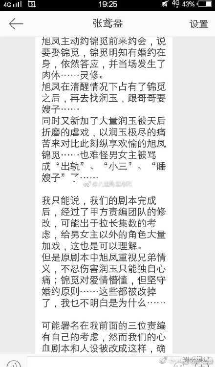 2015年光谵k��j�9.+yki�caZ�`_为什么会有人讨厌罗云熙?