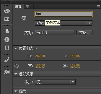 flash actionscprit3.0的按钮暂停播放脚本怎么设置?