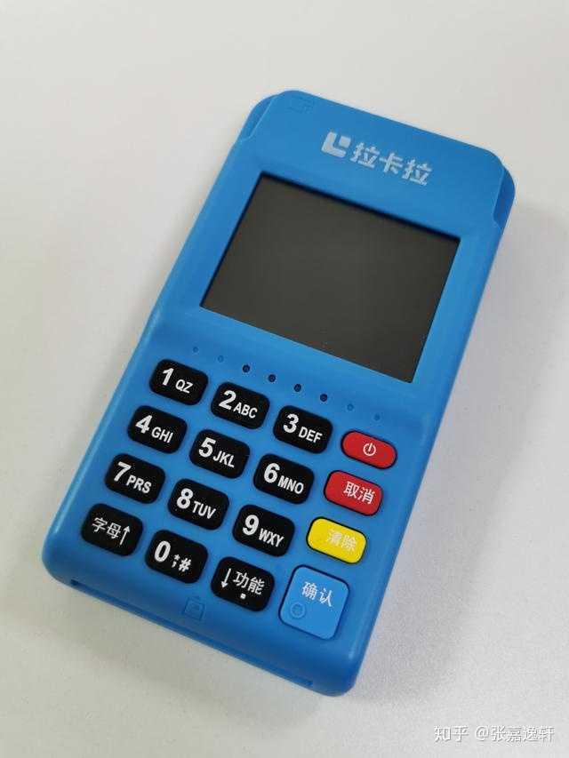 能否在用Lakala电子签名版本的POS机刷过的信用卡上找到收款人的姓名和帐户?