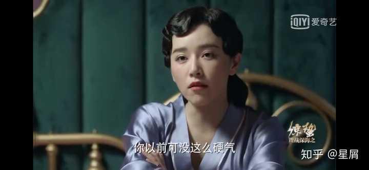 评价张若昀,王鸥主演电视剧《惊蛰》?大丈夫电视剧全集48下载图片