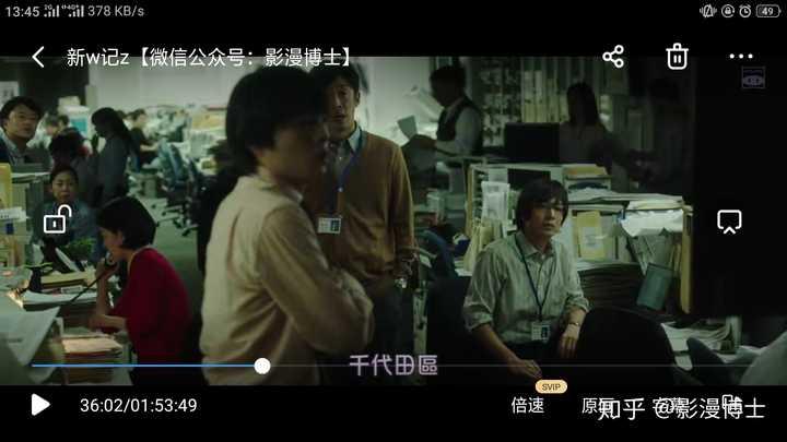 新闻记者+日本电影