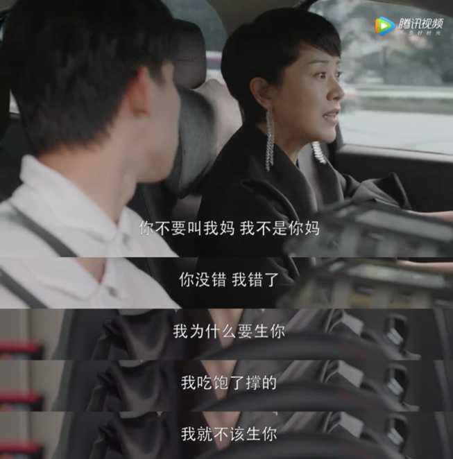 v大全电视剧《小欢喜》?新加坡电视剧大全歌曲图片