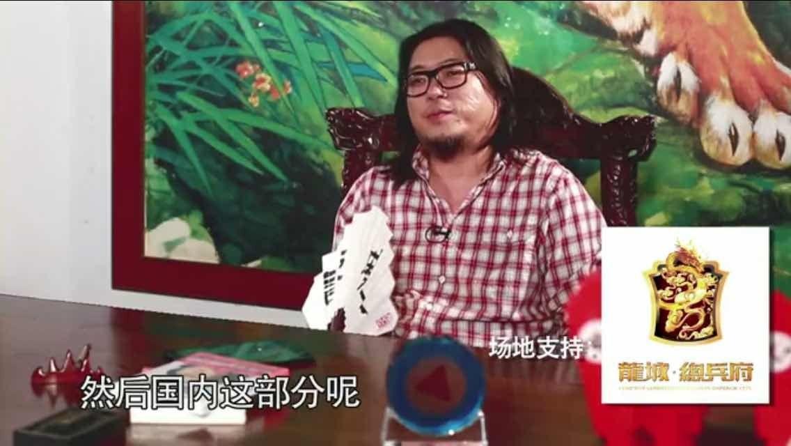 高晓松是否还适合以中国人的身份来评论中国政