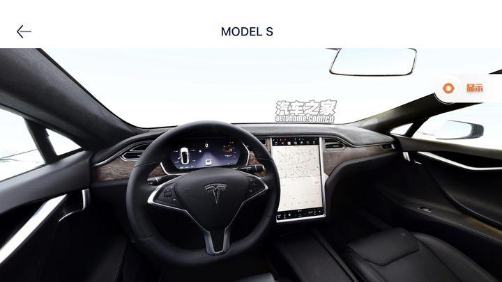 把所有汽车的中控都改成 iPad 可行吗?