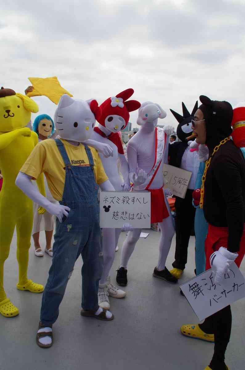 什么是 cosplay ?如何看待 cosplay 文化?