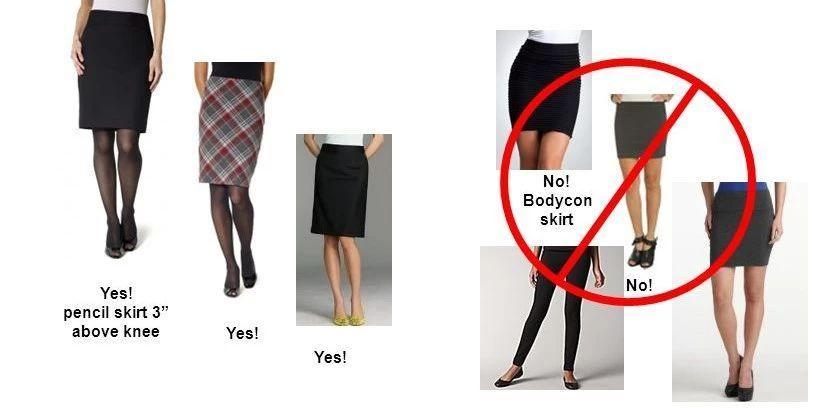 初入职场该如何穿搭衣服?