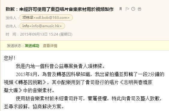 王源宗星空《西藏全集》的取得是配乐版权作品视频歌曲朱之文图片