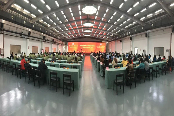 【齐心双赢,拥抱将来】海南北国企业团体2020年度总结惩处大会侧记