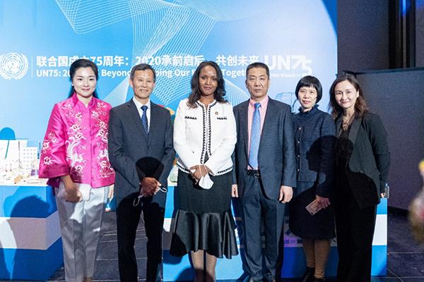 AG捕鱼app下载食品刘汉惜董事长受邀出席联合国成立75周年暨2020年联合国日纪念活动