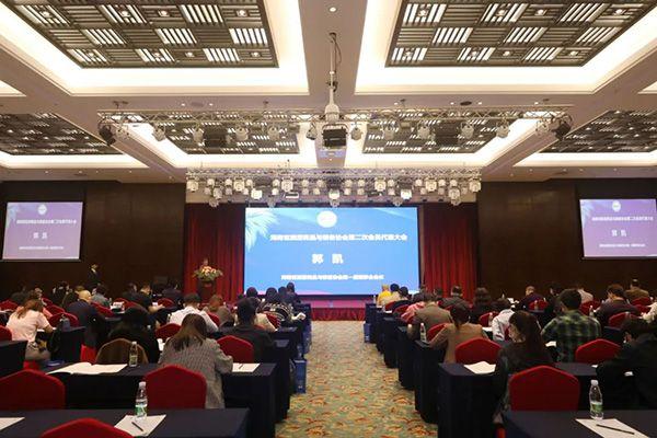 【庆祝】刘汉惜董事长被选海南省游览商品与设备协会履行会长
