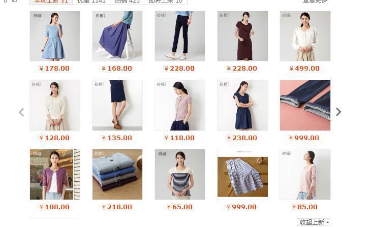 淘宝有哪些特色原创女装店?