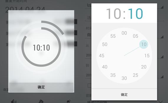 设计 刘志鹏/是不是好的设计另说,左边的实现了类似iOS7的对话框背景模糊,...