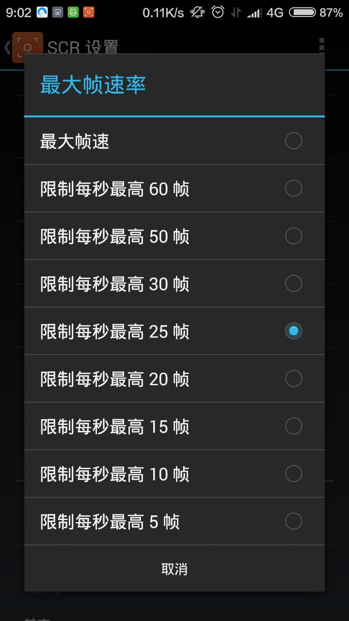 安卓录屏软件内录声音_安卓录屏软件内录声音