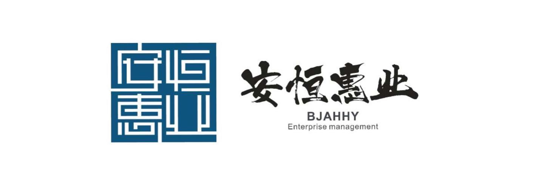 2018年北京医保不用选也能报销的定点医院一览 法律界