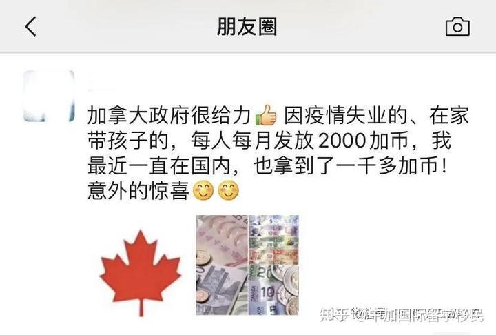 没钱怎么移民加拿大:没钱没技能年龄30+如何才能移民加拿大