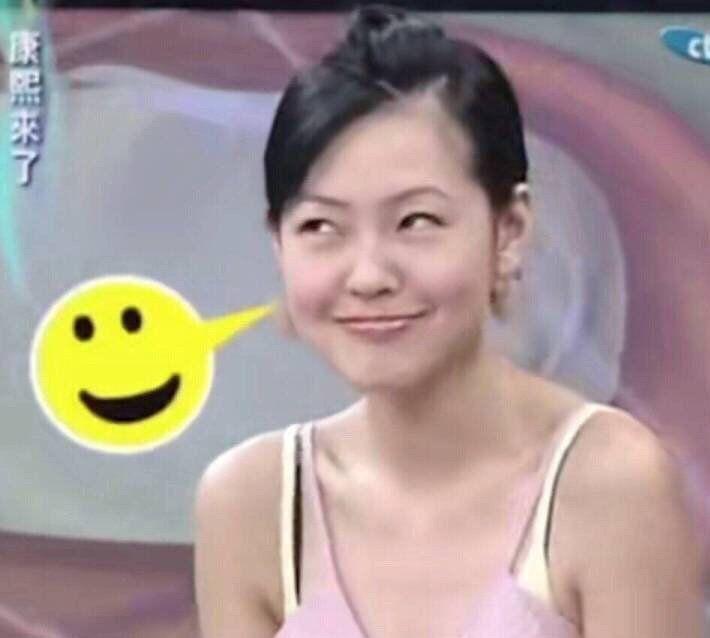 有万表情?表情包女人开心可爱?图片