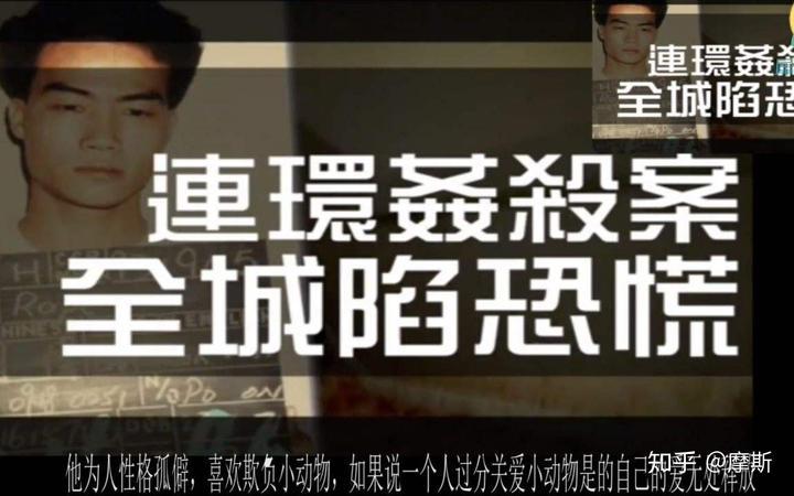 1993年8月6日晚,林国伟相约该少女前往黄埔ua戏院看电影,终被埋伏探图片
