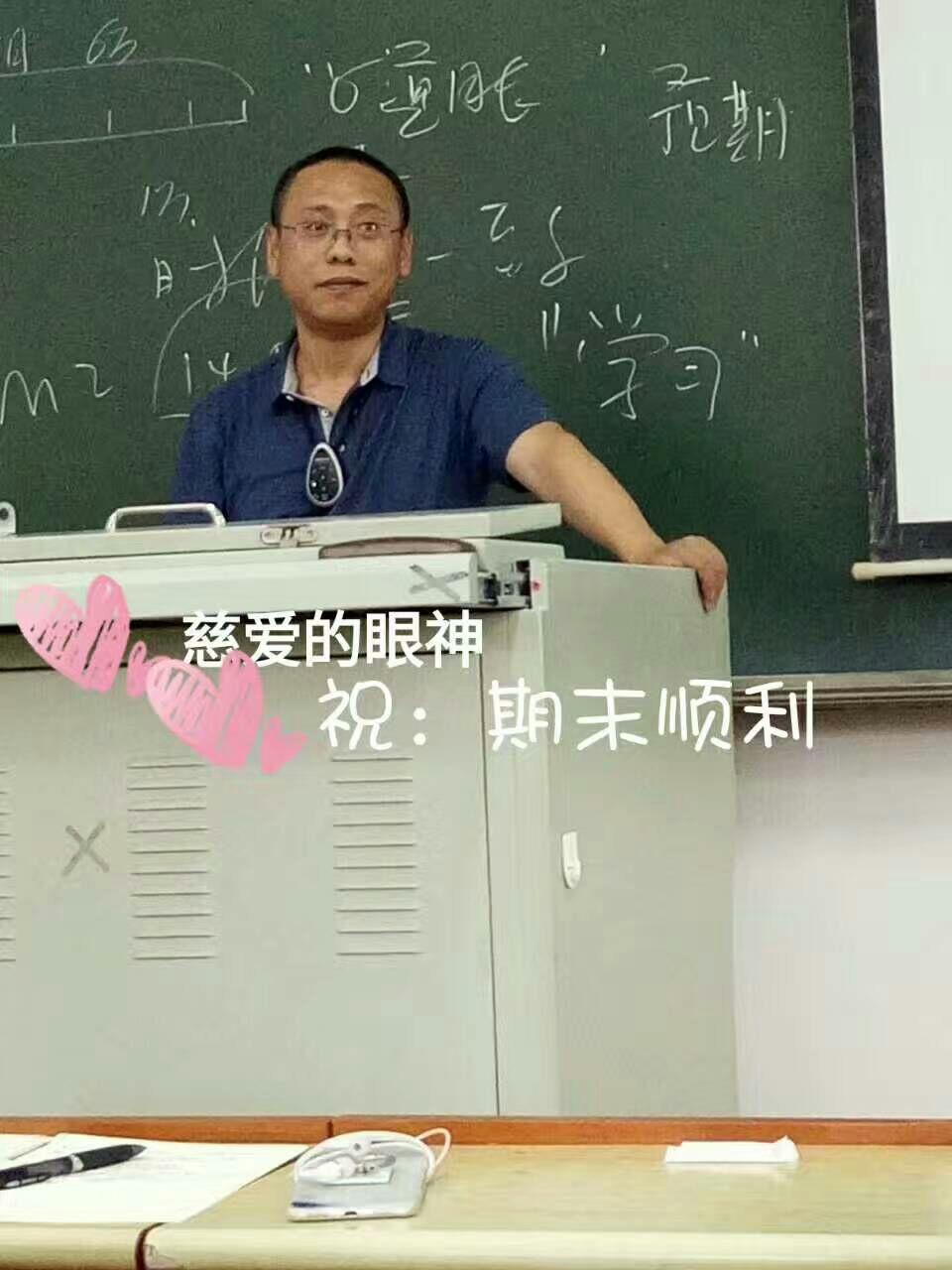 看待大学生期末用老师表情做微信照片的现怎么微到下载qq信头像包的表情包图片