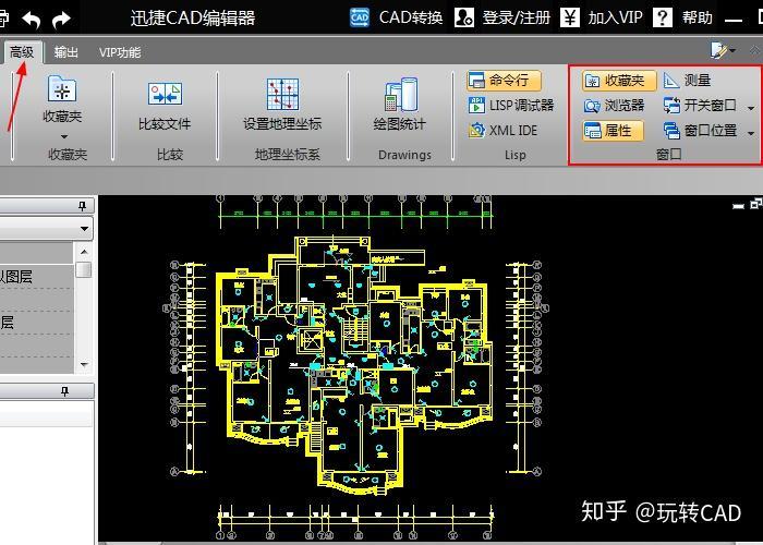 在CAD打开两个图纸?如何diy航模文件图片