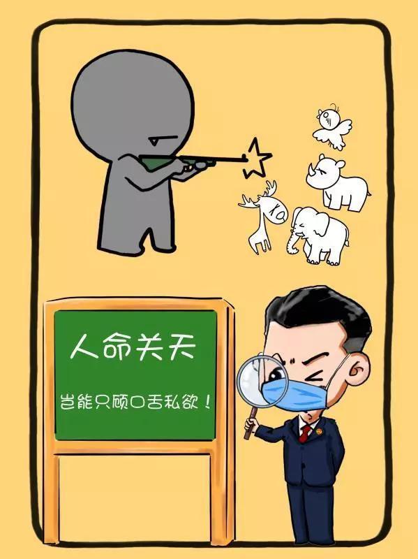 这10类妨害疫情防控违法犯罪要严惩!(附防疫表情图片