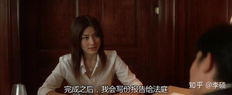 给女儿开苞电影_1 《无间道》系列电影背后的时间线索 在解读《无间道2》倪永孝给女儿