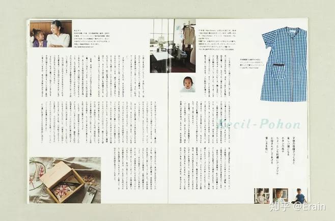 中国的平面,欧美,uiv平面网页跟风格的有日本建筑西南标办建筑设计院图片