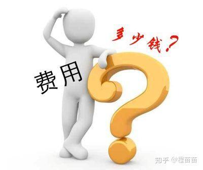 全国律协:河南一律师同一案件中担任双方当事人代理人被处分 委托