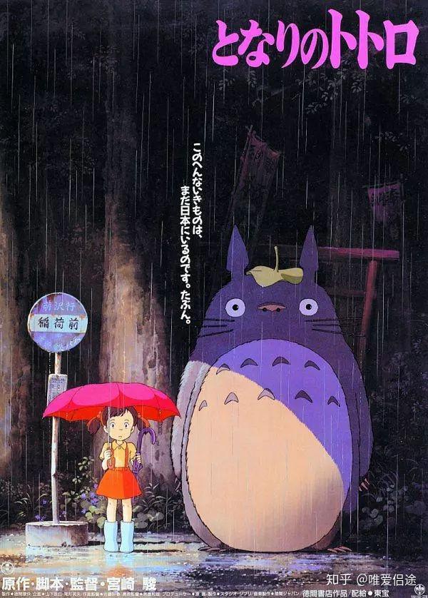 会动的日本p图_日本