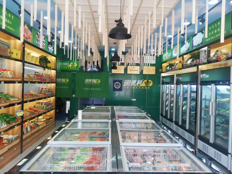 火锅底料跟食材,火锅食材超市的生意快速发展