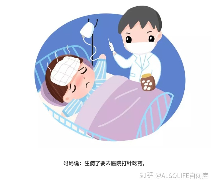 应对新型冠状病毒肺炎疫情,asd儿童如何做