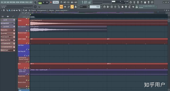 编曲软件比较好用的就要算水果fl studio了,这也是现在我正在用的编曲图片