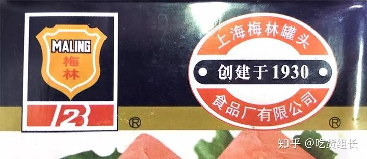 上海梅林股吧_上海梅林和中粮梅林有什么联系?