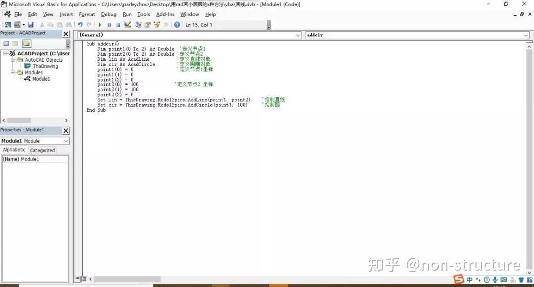 CAD二次开发有开发难度大不大?14cad打开版菜单图片