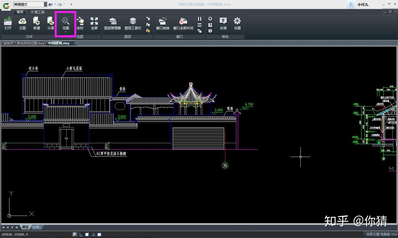 使用CAD看图图纸pcv图纸软件?煤矿cad图片