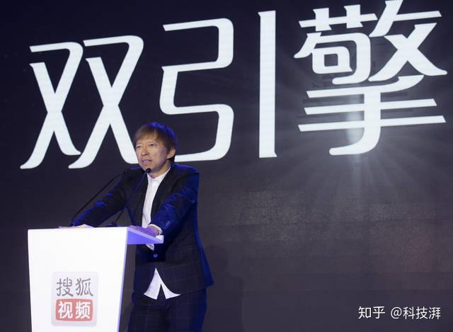 搜狐视频_加强双引擎策略,提供独特平台价值 搜狐视频书写\