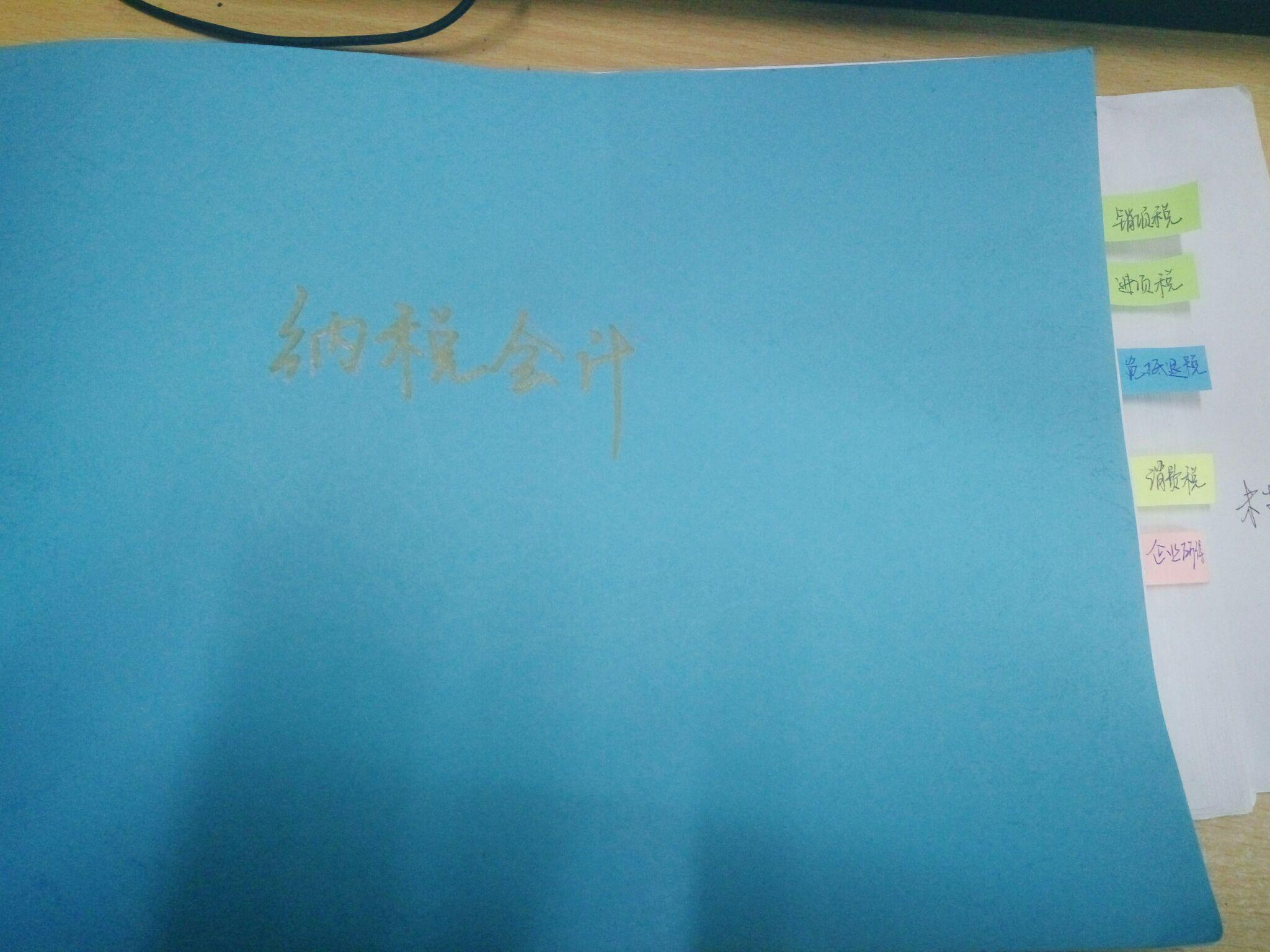 样的纸/本子适合高中生打高中?有v本子怎么样草稿吴中区东山图片