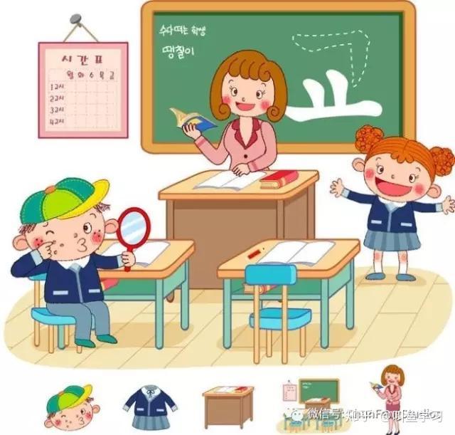 论文运用情感教育构建和谐师生关系 和谐师生关系的心理构建