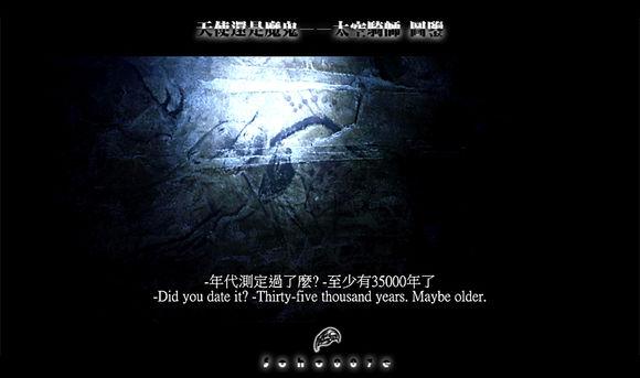 天使还是魔鬼——太空骑师95 / 作者:6363 / 帖子ID:32736,139243