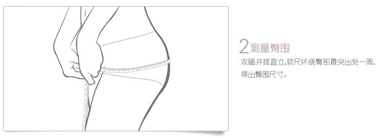 体重,女生174cm女生120斤,19岁,头像党,到底算学生qq身高背影哒萌萌图片