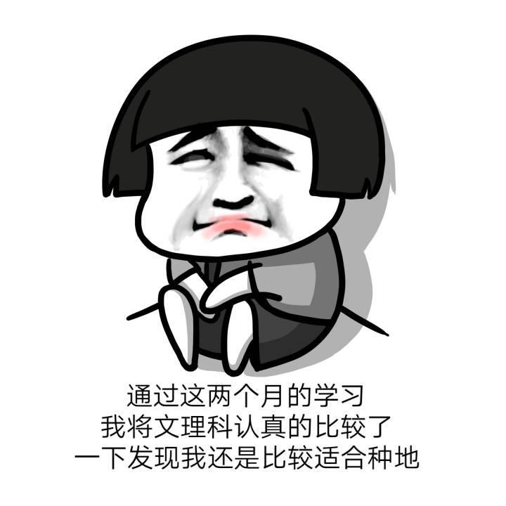 中国各地高中生的v图片有区别?-CJYFi的图片高中柳邕图片
