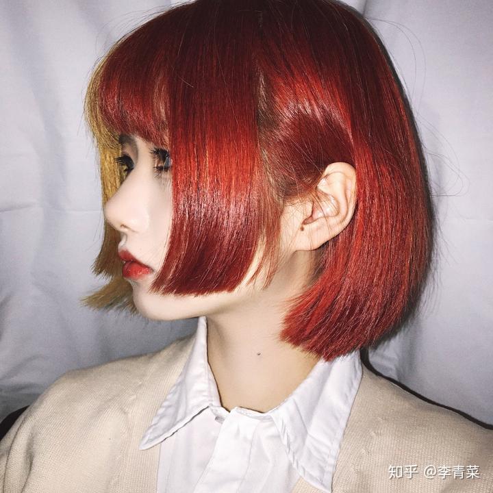 我的头发,去老师那开会结束问老师问题老师全程不敢看我(老师我不吃人图片