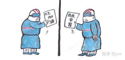 武汉聚师快讯:高考消息!湖北一线抗疫子女报考湖北省高校可优先调专业图片